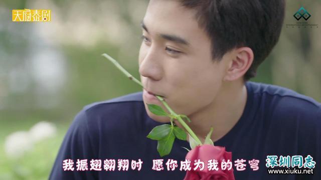 泰国《不期而爱》这部超好看腐剧,100万人都在追!