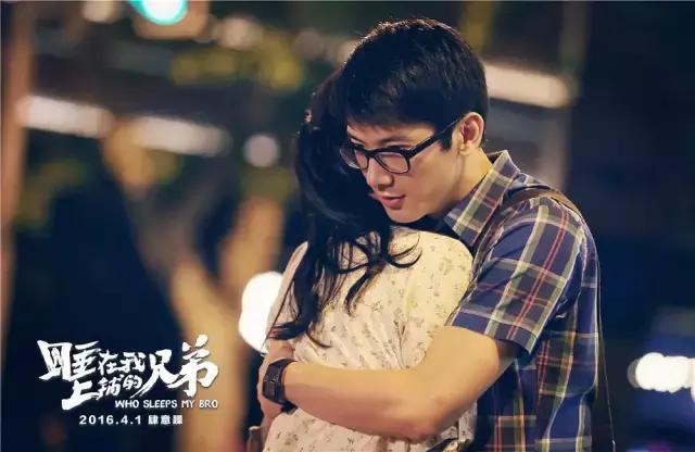 国民男神李现,当年也拍过杀马特青春片